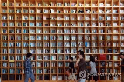 [#꿀잼여행] 수도권: 비 내리는 주말…전시장·도서관으로 우아한 외출