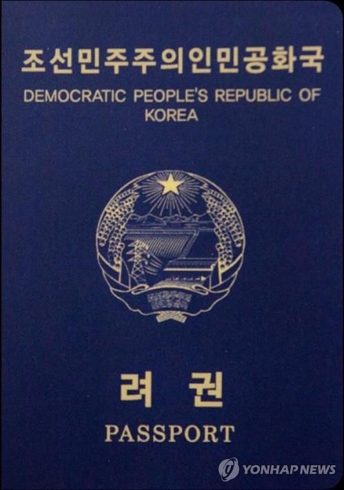 北여권으로 39개국 무비자…여권파워 뒤에서 11번째
