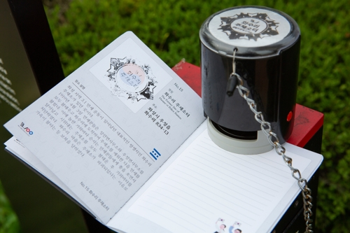 각별하게 다가오는 광복절, 경기도 추천 역사여행지 6선