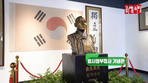 공영쇼핑 백두산·독도 역사여행 상품 인기