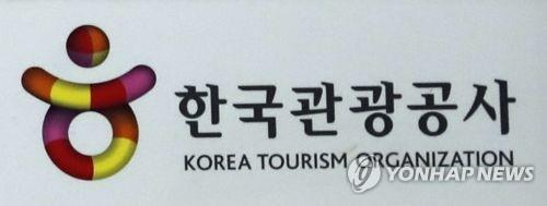 글로벌 기업 유사나 기업회의 한국 유치…1만1천명 방한