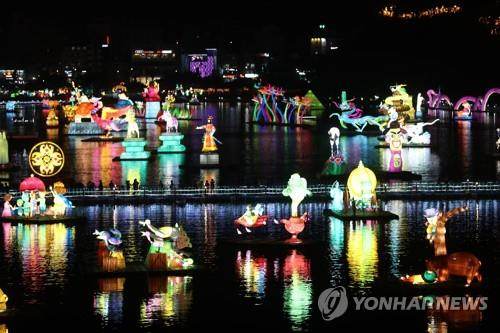 태풍에 휴장한 진주남강유등축제 4일 재개장