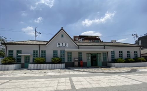 51년 만에 복원된 청주 역사(驛舍) 내달 1일 재개관