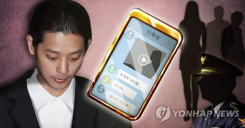 Jeong Jun-youth connspaid 'Golden phone'; (PG)