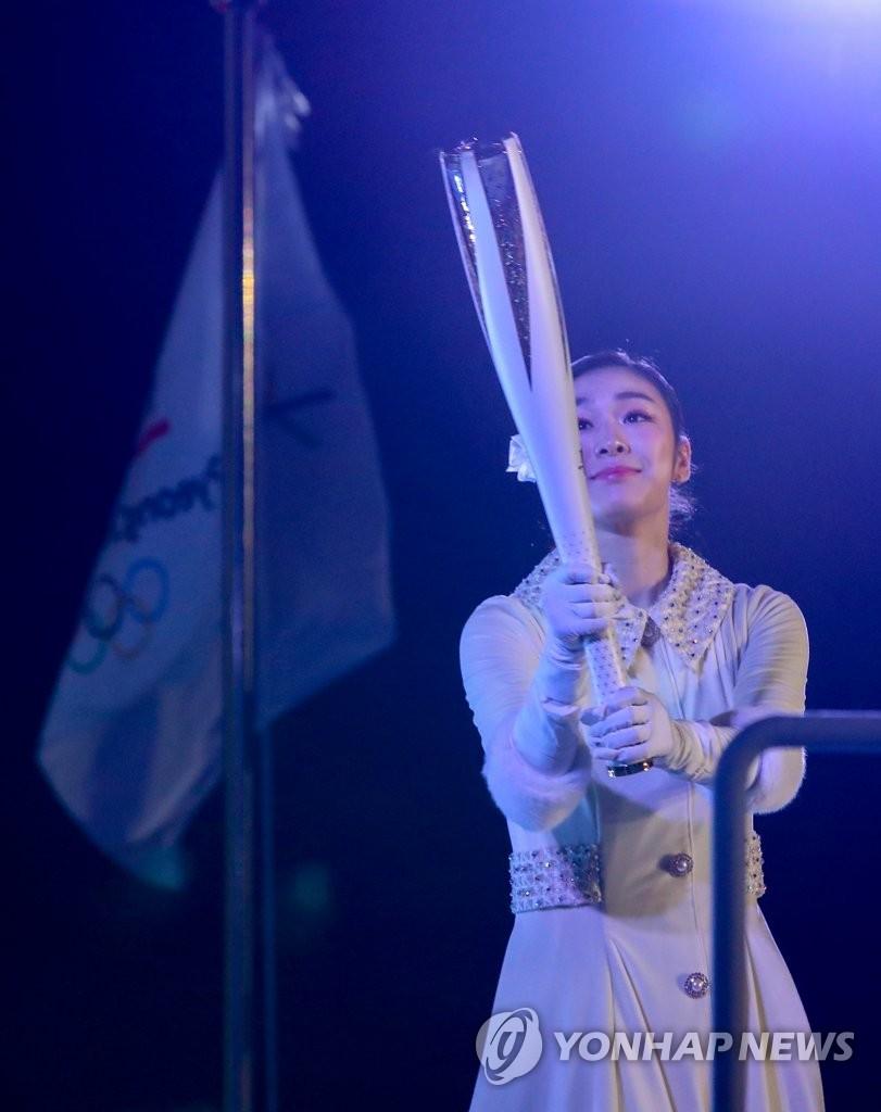 평창올림픽 개회식에서 성화 점화를 하는 김연아