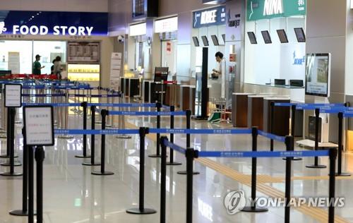 일본 불매운동 불똥 국제여객터미널 입주업체 임차료 60% 감면