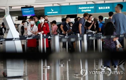 홍콩공항 재개에 여행객 귀국준비…국적 항공사 운항도 정상화