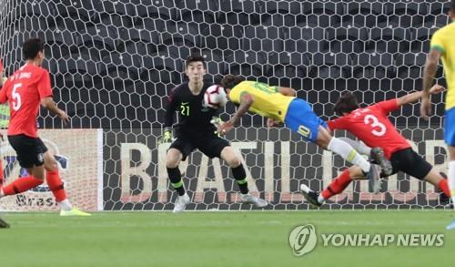 선제골 허용 하는 한국