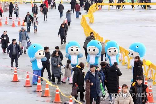 겨울축제 원조답네 인제 빙어축제 폐막…열흘간 17만명 성황