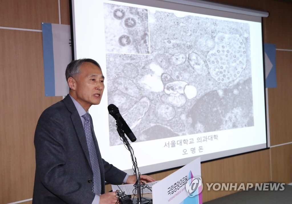 Coronavirus: South Korea records first death