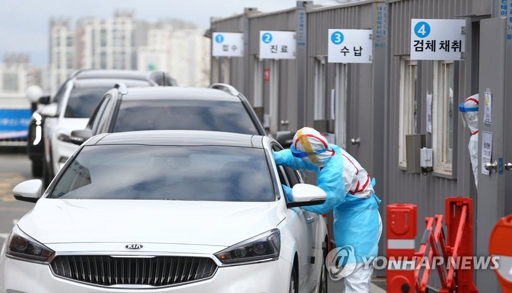 Largest daily rise in South Korea coronavirus cases