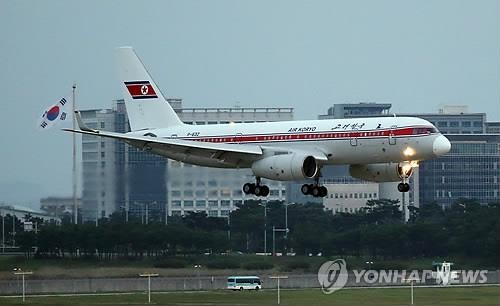 First batch of N. Korean Asiad delegation arrives in S. Korea - 2