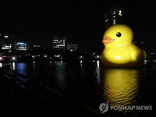 Rubber duck artist shrugs off disputed Lotte tie - 3