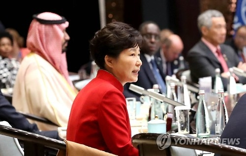 This photo, taken on Sept. 4, 2016, shows President Park Geun-hye attending the summit of the Group of 20 leading economies in Hangzhou, eastern China. (Yonhap)