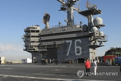 USS Ronald Reagan (CVN-76) (AP-Yonhap file photo)