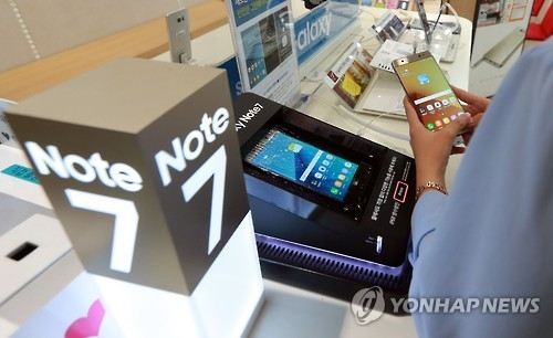 (LEAD) Galaxy Note 7 boasts strong sales on re-debut - 1