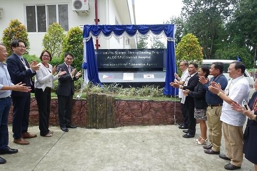 3 Philippine public hospitals renovated, reopened with help of Korean aid agency