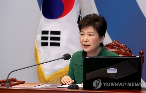 President Park Geun-hye speaks during a Cabinet meeting at the presidential office Cheong Wa Dae on Oct. 11, 2016. (Yonhap)