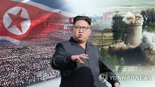This undated photo image shows North Korean leader Kim Jong-un against the background of a North Korean flag and a nuclear facility. (Yonhap)