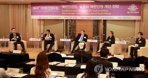 (LEAD) U.S. envoy calls for making outside information available to N. Koreans - 1