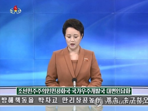 In this captured image of the Korean Central News Agency on Oct. 20, 2016, a female announcer says North Korea will continue to launch satellites under its five-year aerospace development program. (For Use Only in South Korea. No Redistribution) (Yonhap)