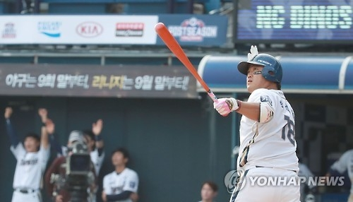 Park Sok-min of the NC Dinos watches his two-run home run against the LG Twins in their Korea Baseball Organization postseason game at Masan Stadium in Changwon, South Korea, on Oct. 22, 2016. (Yonhap)