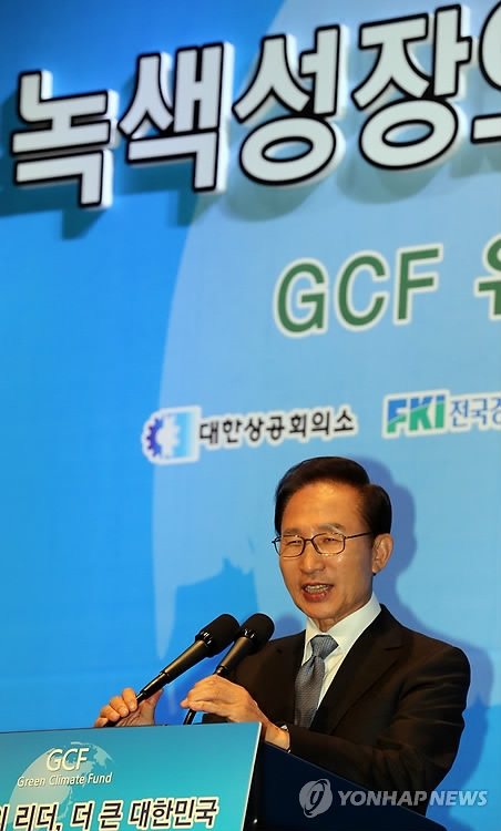 Lee Myung-bak, the predecessor of President Park, speaks at an event of green growth in Seoul in October 2012. (Yonhap file photo)