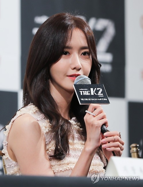 "Im Yoona talks during a press conference of ""The K2"" in Seoul on Sept. 20, 2016. (Yonhap)"