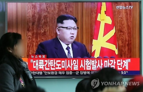 (3rd LD) N.K. in final stage of preparations to launch ICBM: leader - 1