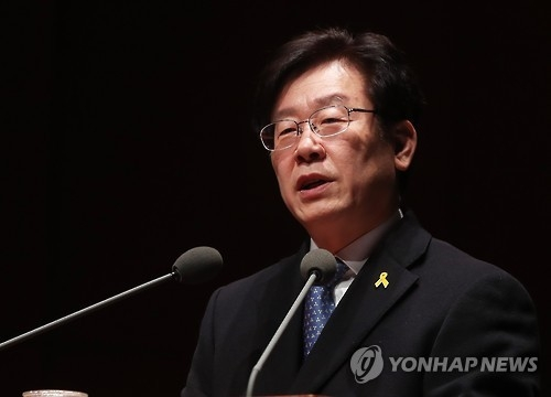 Seongnam Mayor Lee Jae-myung (Yonhap)