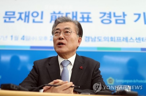 Moon Jae-in, former head of the Democratic Party. (Yonhap)