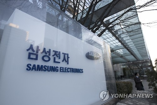 Samsung to release results of Galaxy Note 7 probe Jan. 23 - 2