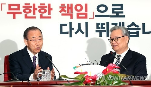 Former U.N. Secretary-General Ban Ki-moon (L) talks with In Myung-jin, the interim leader of the ruling Saenuri Party, at the party's headquarters in Seoul on Feb. 1, 2017. (Yonhap)