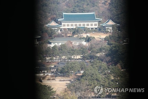 This file photo, taken from the government complex in Seoul on Nov. 29, 2016, shows a view of the presidential office Cheong Wa Dae. (Yonhap)