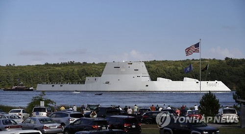 U.S. considers Zumwalt for possible deployment near S. Korea - 1