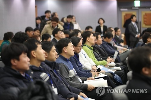In this photo taken on Feb. 7, 2017, and provided by the defense ministry, government officials and experts attend a seminar held at the defense ministry in Seoul to discuss ways to increase the use of big data in defense matters. (Yonhap)