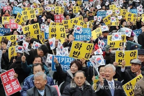 In this file photo, members of conservative civic groups hold a rally in Seoul on Nov. 10, 2016, to oppose growing public demands that President Park Geun-hye resign or relinquish some control over state affairs to take responsibility for a seething influence-peddling scandal involving her longtime friend Choi Soon-sil and other aides. (Yonhap)