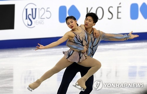 S. Korea's pairs skating teams say Four Continents big learning experience