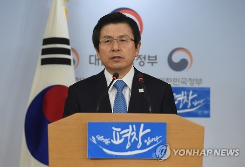 Gov't close to holding presidential election on May 9: official
