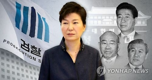 Park becomes S. Korea's third president to be arrested