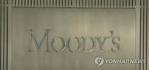 Moody's maintains Hyundai's, Kia's ratings despite poor China sales - 1