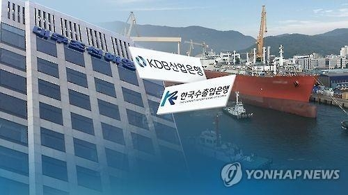 State pension fund to decide on debt rescheduling for Daewoo Shipbuilding this week - 1