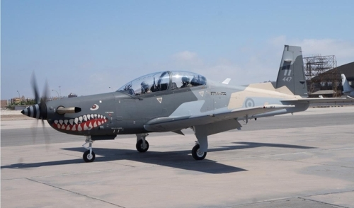 S. Korea completes delivery of 20 KT-1P trainers to Peru - 1