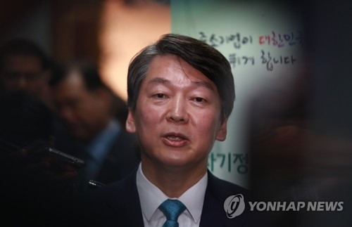 Ahn Cheol-soo, presidential nominee of People's Party (Yonhap)