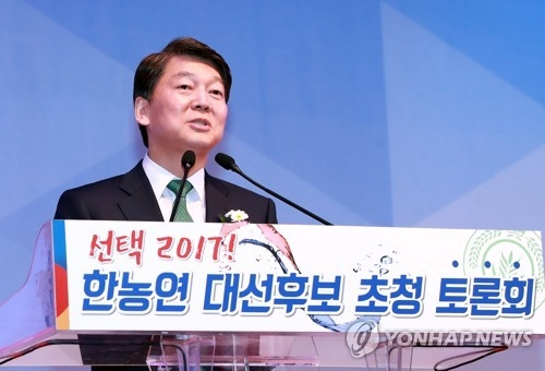 Ahn Cheol-soo, presidential nominee of the People's Party (Yonhap)