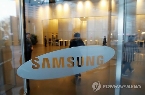 Samsung may beat Intel in Q2: sources - 1