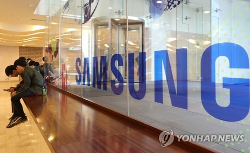 Samsung, SK beef up foundry biz to meet growing demand - 1