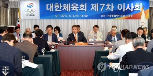 In this photo provided by the Korean Sport & Olympic Committee (KSOC), Lee Kee-heung (C), head of the KSOC, presides over the board of directors meeting in Seoul on June 8, 2017. (Yonhap)