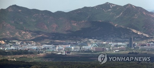 This photo, taken on May 26, 2017, shows the now-shuttered inter-Korean industrial complex in Kaesong, North Korea. (Yonhap)