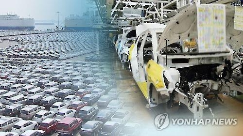 S. Korea's trade surplus of auto parts on decline - 1
